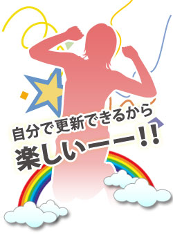 kantan_tanoshii.jpg
