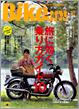 培倶人 BikeJIN