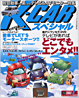 K-CAR SPECIAL