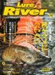 ルアーマガジンリバー Lure Magazine River 広告 料金