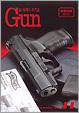 ガン Gun
