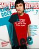 Rolling Stone/日本版