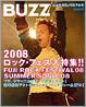増刊バズ BUZZ