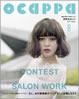 月刊Ocappa