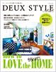 DEUX STYLE
