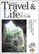 Travel&Life