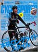 サイクルスポーツ CYCLE SPORTS