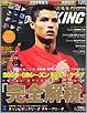 ワールドサッカーキング WORLD Soccer KING