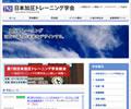 日本加圧トレーニング学会